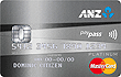 ANZ Low Rate Platinum MasterCard