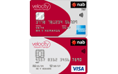 NAB Velocity Rewards Card