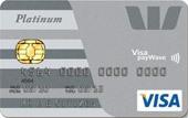 Westpac 55 Day Platinum Credit Card