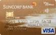 Suncorp Gold Credit Card