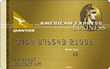 American Express Qantas Business Credit Card